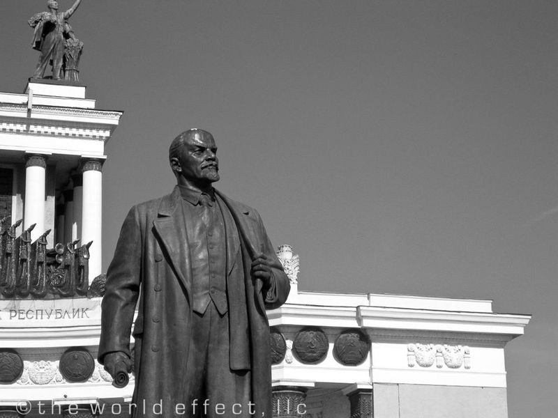 Lenin Statue in the VVT, Moscow.