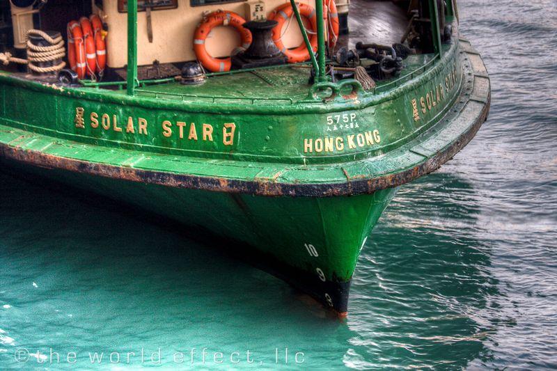 Star Ferry. Hong Kong