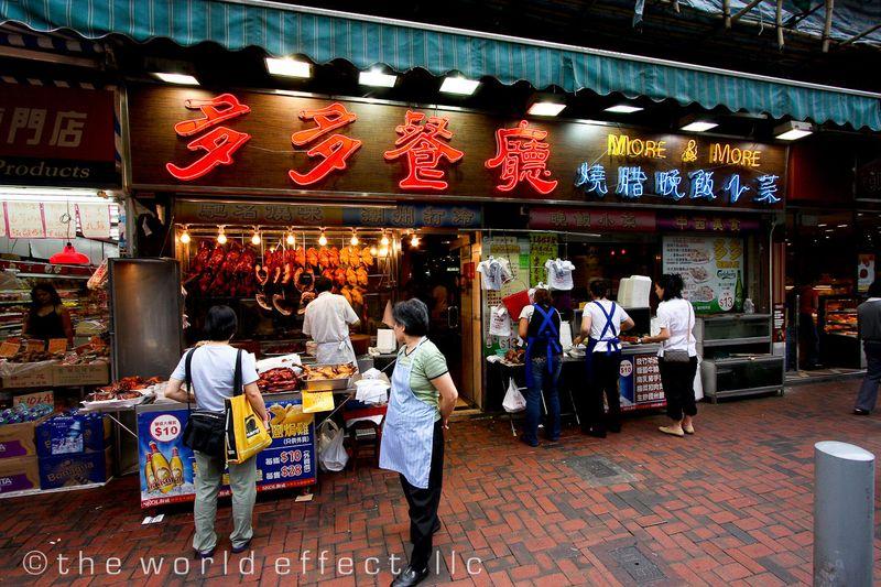 Steet Scene. Hong Kong