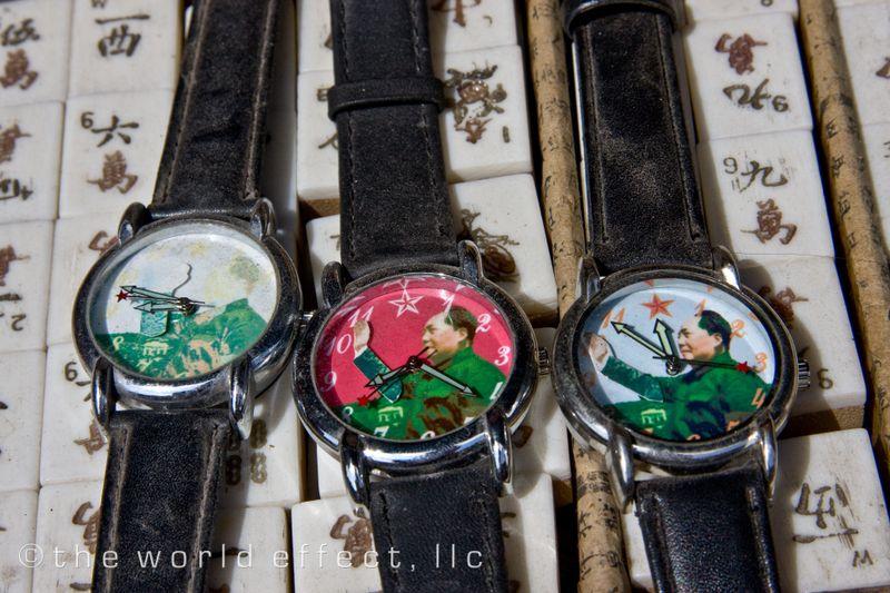 Shanghai, China - Mao Watches