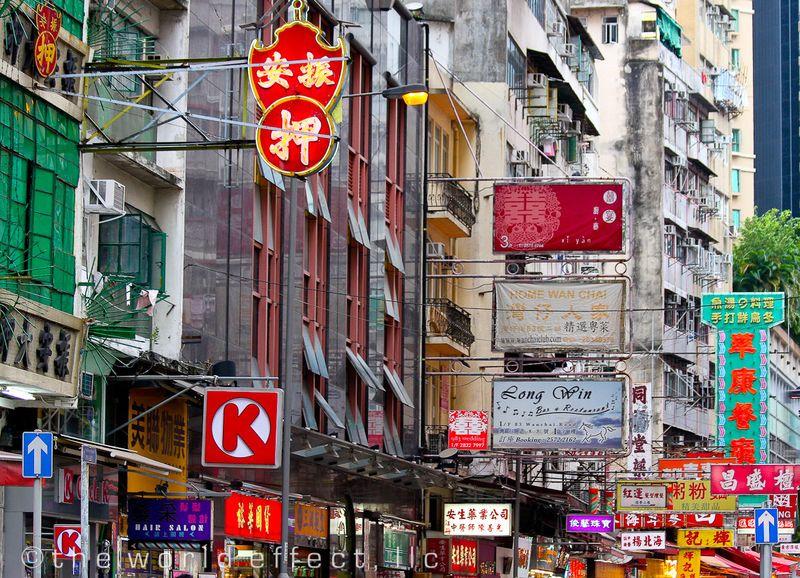 Street Scene. Hong Kong