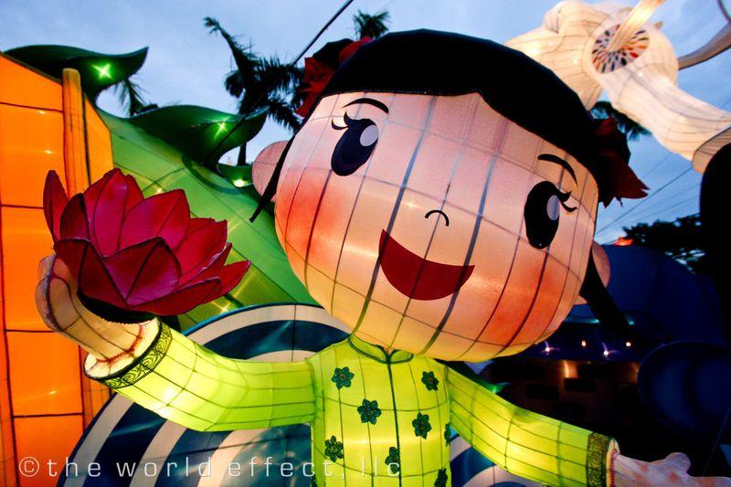 Hot Air Balloon Statue. Hong Kong