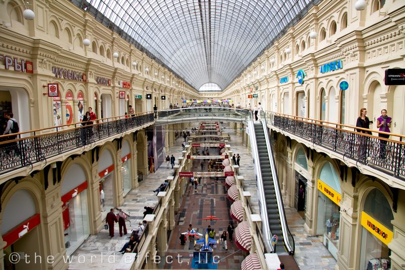 Moscow, Russia - GUM