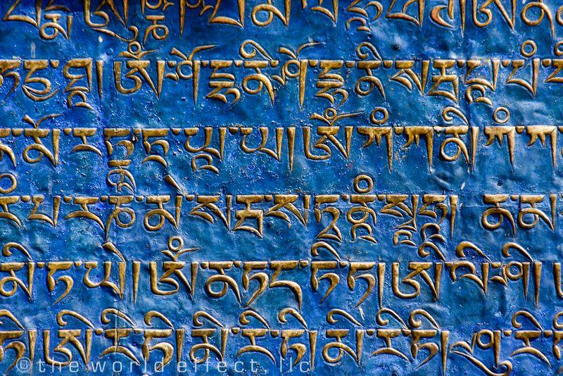 Mongolian text. Ulaanbaatar, Mongolia