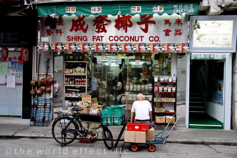 Shop front. Hong Kong