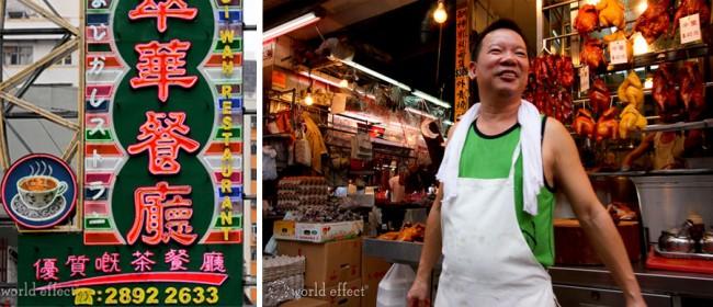 Butcher | Hong Kong